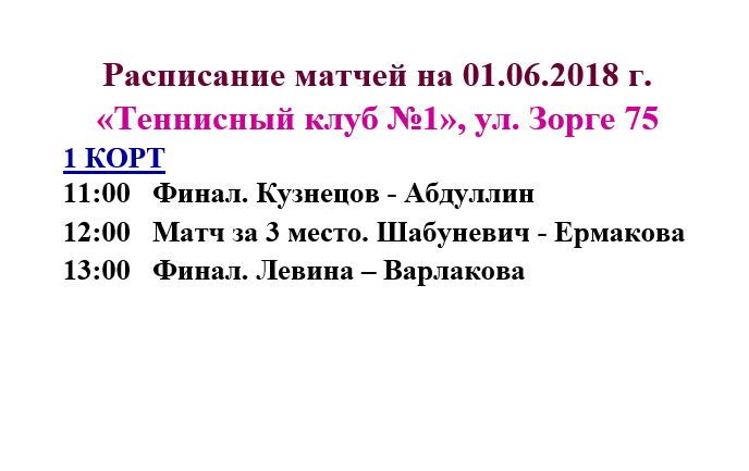 Снимок экрана (116)